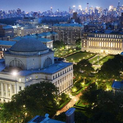 Columbia University Department Of Music