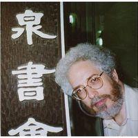 Jonathan Kramer in Tokyo